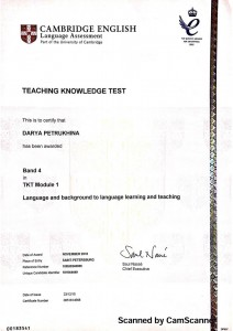 Cambridge English TKT (Teaching Knowledge Test) - Darya Petrukhina