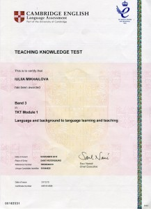 Cambridge English TKT (Teaching Knowledge Test) - Iulia Mikhailova